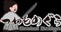つわものぐらGlobalDesign -TSUWAMONGURA-|神戸のデザイン・写真動画撮影