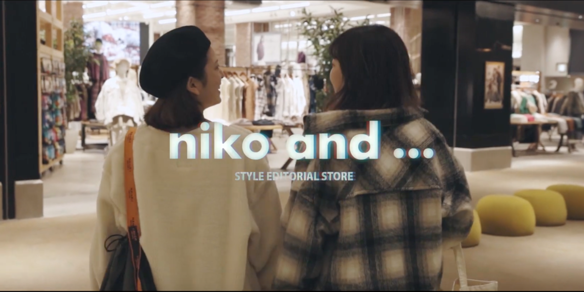 動画制作|niko and… mozoワンダーシティ